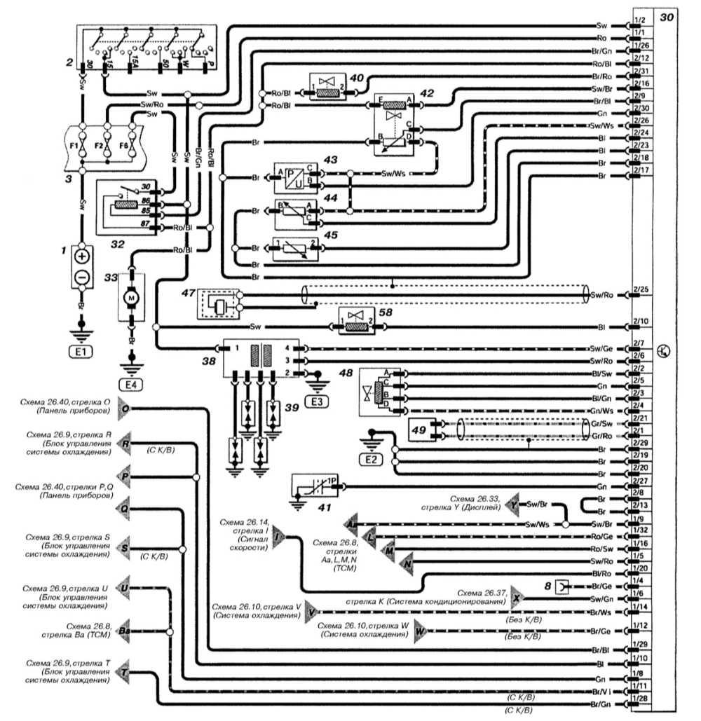 схема управления двигателем опель астра h